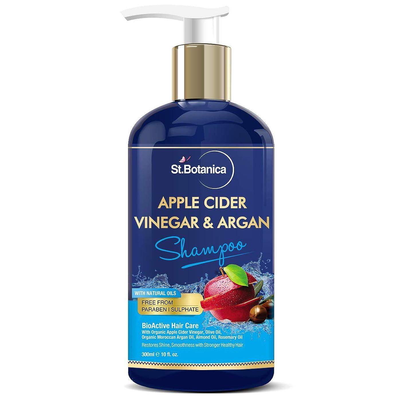 軽減天の無傷StBotanica Apple Cider Vinegar & Organic Argan Oil Hair Shampoo - 300ml - No Sulphate, No Parabens, No Silicon