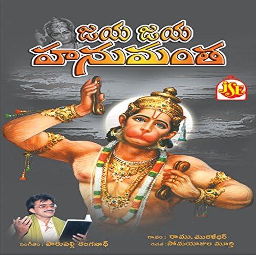 Ramu, Muralidar & M. Narayanreddy