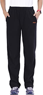 Nonwe Women's Outdoors Casual Fleece Hiking Sweat Pants