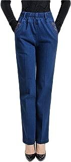 elasticated waist denim jeans