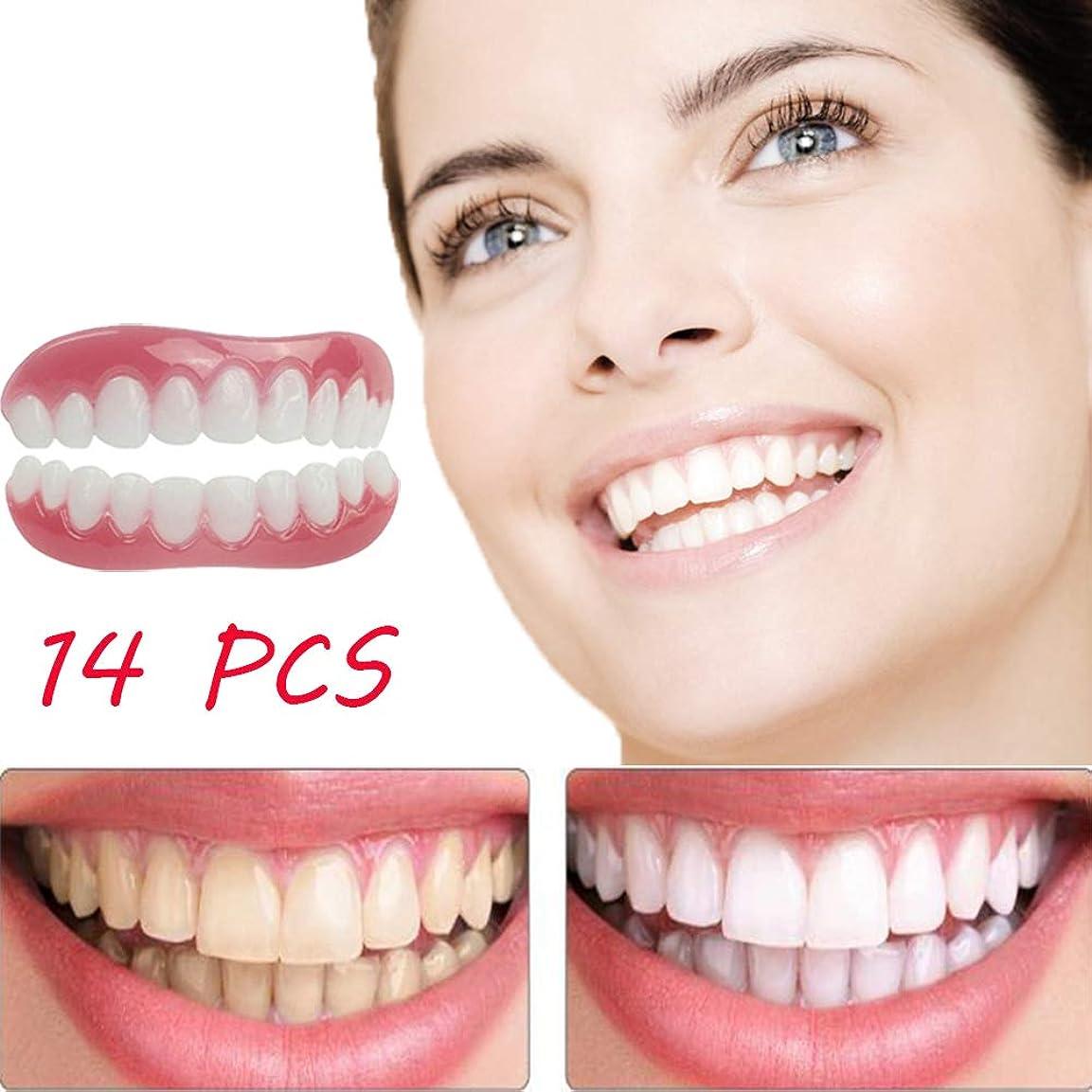 反対に印象派会計士14PCSホワイトニング義歯上下の化粧品突き板の歯快適な柔らかい突き板の歯ほとんどの人に適したワンサイズ