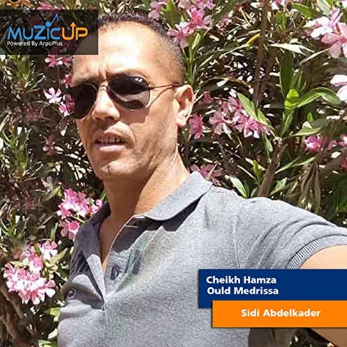 Cheikh Hamza Ould Medrissa