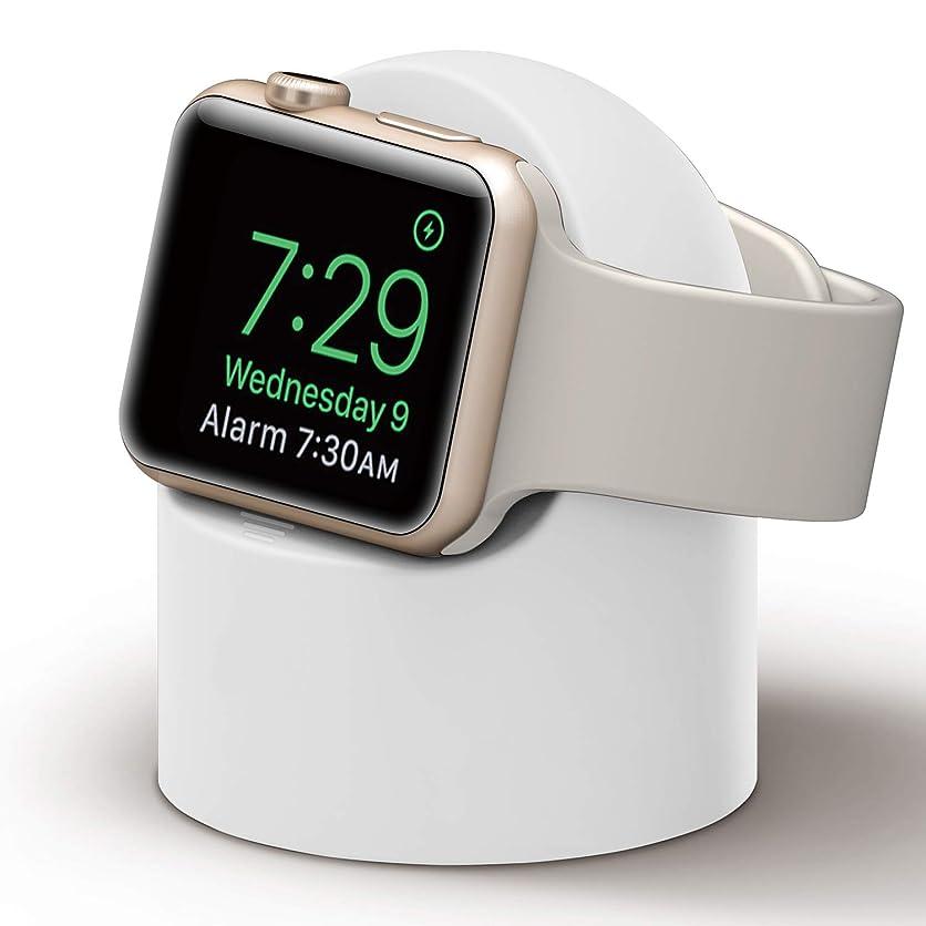 取り壊すプラスチック壁Apple Watch 充電スタンド [Apple Watch 充電 クレードル ドック ]シリコン製アップルウォッチ充電スタンド (ホワイト)