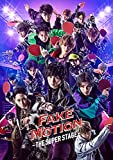 【Amazon.co.jp限定】「FAKE MOTION -THE SUPER STAGE-」(ミニポスター3枚セット付) [Blu-ray] image
