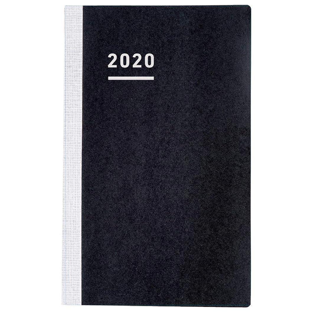 集める湿度クロニクルコクヨ ジブン手帳 Biz Spring 手帳用リフィル 2020年 A5 スリム マンスリー&ウィークリー ニ-JBR-204 2020年 4月始まり