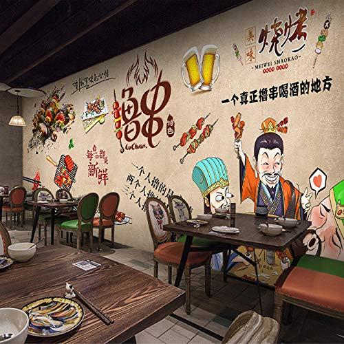 Fondo De Pantalla De Barbacoa Retro Personalizado Yakitori Brocheta De Cangrejo De Río Restaurante De Barbacoa Restaurante Fondo De Pantalla-430 * 300Cm