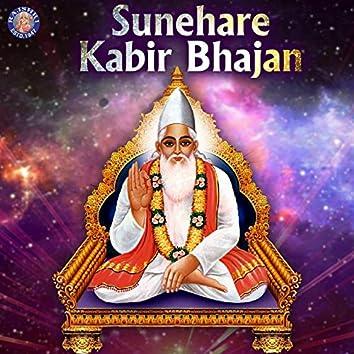 Sunehare Kabir Bhajan