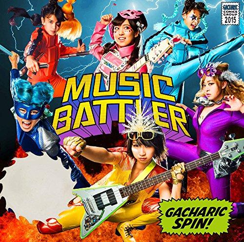 MUSIC BATTLER