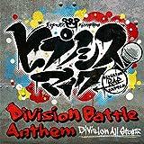 ヒプノシスマイク-Division Battle Anthem- 歌詞