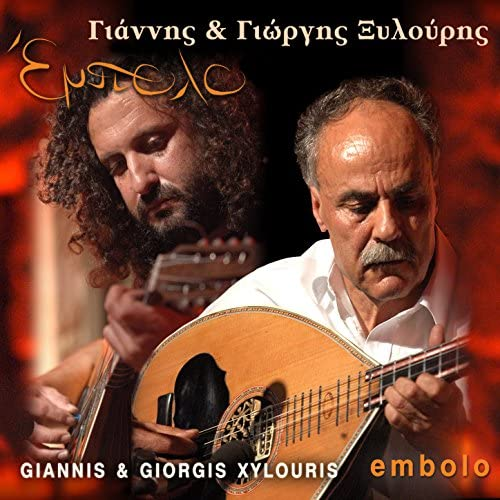 Yannis Xylouris & Giorgis Xylouris