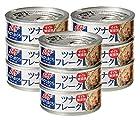 【14日まで】リリー ツナフレーク 水煮 70g×9個が激安特価! 【年末の贈り物セール】
