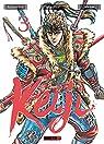 Keiji, tome 3 par Hara