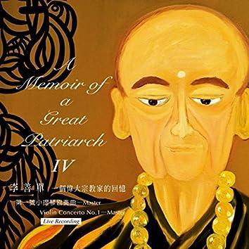 "Lee Sun-Don: A Memoir of a Great Patriarch IV, Violin Concerto No.1, ""Master"" (Live)"
