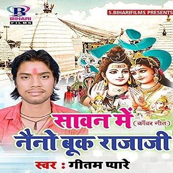 Sawan Me Naino Book Raja Ji - Single