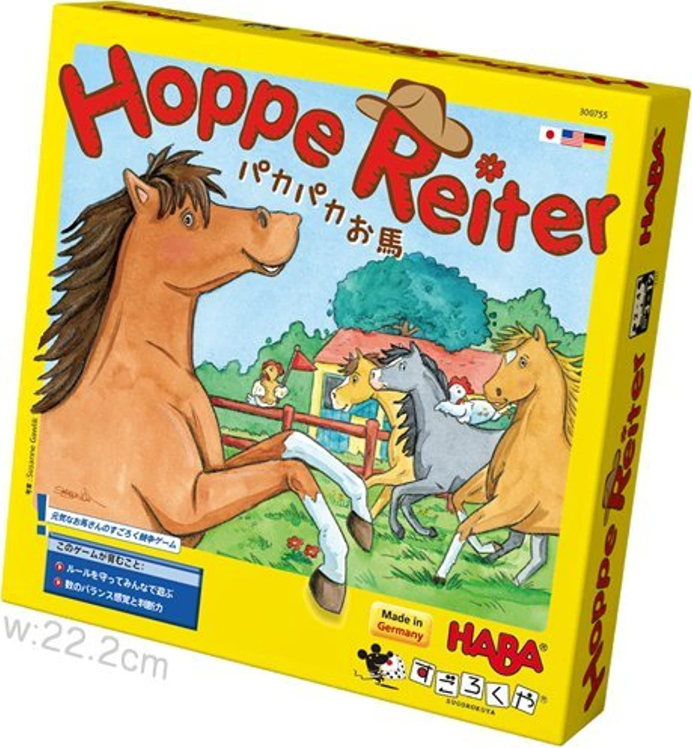 LEGO 10500 Duplo - Horse stable