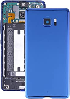 Battery case JRC Battery Back Cover With Camera Lens Cover for HTC U Ultra Mobile phone accessories (Color : Blue)