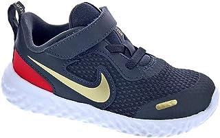 Nike Revolution 5 - Zapatillas Niño