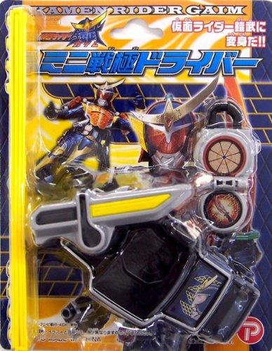 仮面ライダー鎧武 ミニ戦極ドライバー