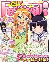 電撃G's Festival! (ジーズフェスティバル) Vol.19 2011年 01月号 [雑誌]