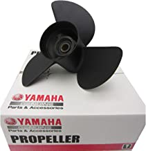 Yamaha 663-45952-02-EL Al.Propeller 10-5//8X12 Cupped; New # 6H5-45952-00-00 Made by Yamaha