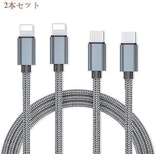 [2本セット/1m+1m]IKheriy USB Type C to lightning 変換 USB C 充電 ケーブル iPhone 充電ケーブル ライトニングケーブル PD(Power Delivery)対応 高耐久 高速データ転送 2A 急速充電 最新のIOS 12 iphone XS/XS MAX/XR/8/7/6/ipad 対応(シルバー)