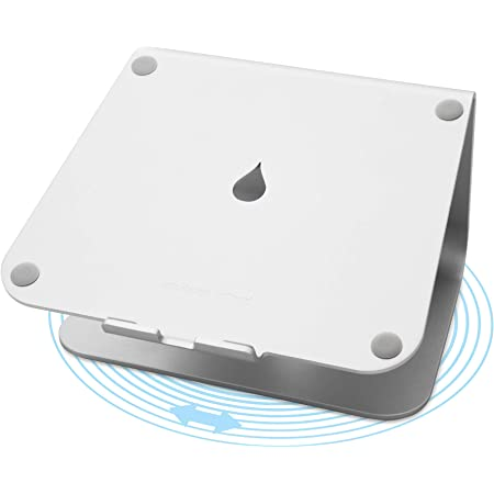 Rain Design mStand360 回転板付きのラップトップスタンド(シルバー)