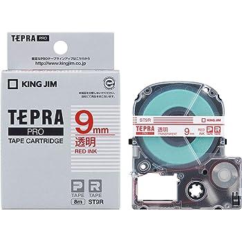 キングジム テープカートリッジ テプラPRO ST9R 9mm 透明