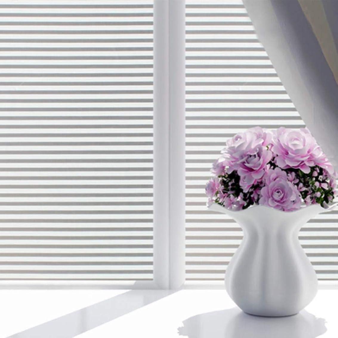非互換日光前奏曲ガラスウィンドウフィルム 接着剤不要 プライバシー 窓用ステッカー 曇りガラス 窓用フィルム プライバシー粘着ガラスステッカー ホームインテリア ミックスカラー 寝室 17.7インチ x 78.7インチ 35.4