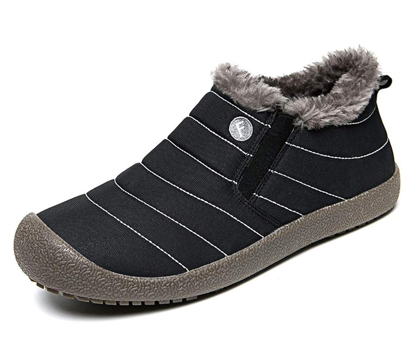ループ排除バルコニースノーシューズ レディース メンズ 防水 防寒 防滑の綿靴 雪靴 通学 通勤用 メンズシューズ ブーツ