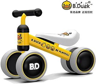 致暖Warmest 儿童平衡车 婴儿滑行学步车 宝宝周岁生日礼物 乐的系列扭扭车 (黄色小黄鸭)