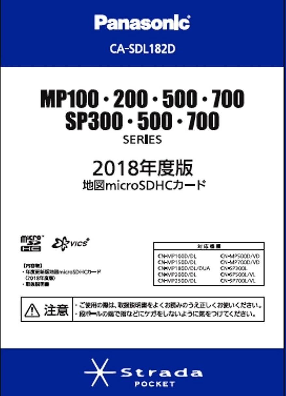 是正するむさぼり食う読書をする2018年度版 地図microSDHCカードMP100?200?500?700 / SP300?500?700シリーズ用 CA-SDL182D