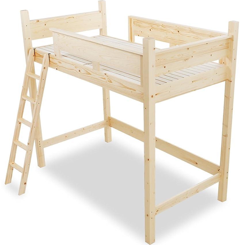 生きるディプロマ信者LOWYA (ロウヤ) 木製 天然木 ベッド ロフトベッド システムベッド はしご すのこ板 シングル ナチュラル おしゃれ 新生活