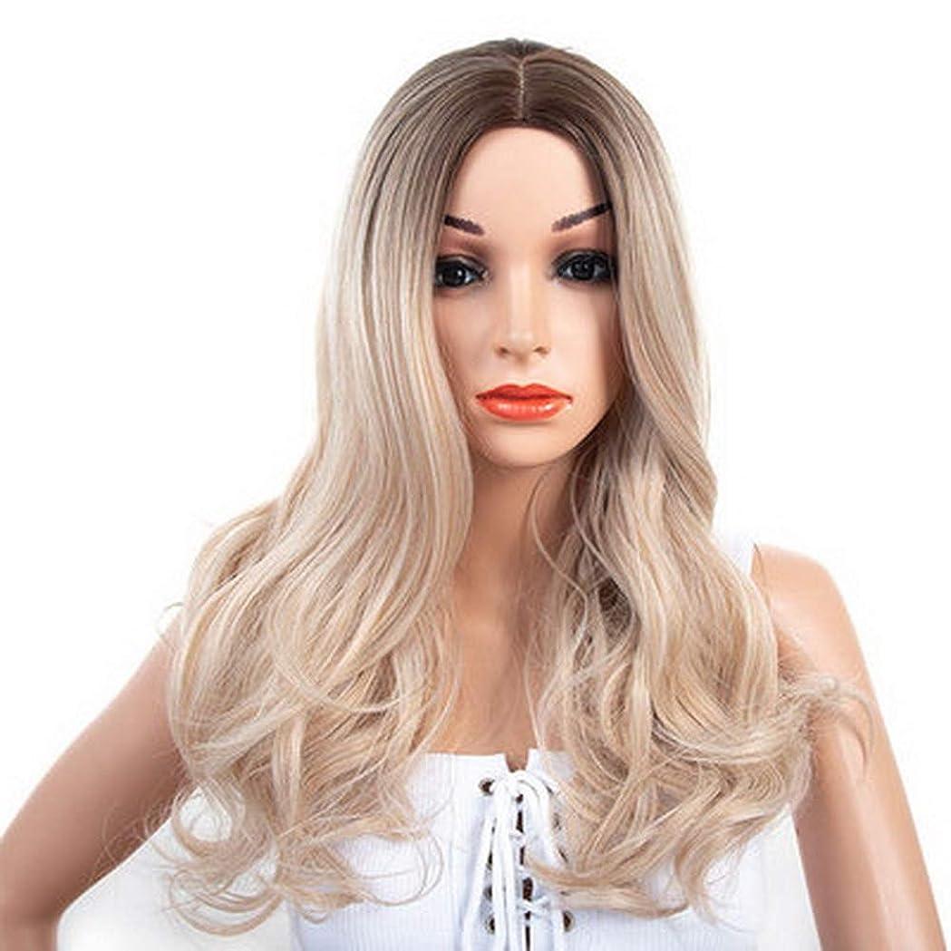 求める自分歌詞女性のための色のかつら長いウェーブのかかった髪、高密度温度合成かつら女性グルーレス波状コスプレ髪かつら、女性のための耐熱繊維髪かつら、黄色のかつら24インチ