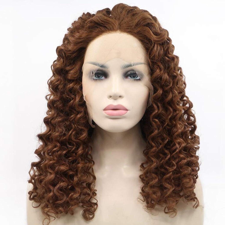 CHUDAN+ Mittellange Lockige Spitzeperücke Für Damen Party Halloween Cosplay Und Daily Use Mit Free Wig Cap brown