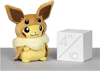 Pokemon POKÉ Plush Pikachu Wearing Eevee Cape
