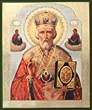 Wood / Gold Silver Foil Icon Mounted on Wood 8 1/4 inch x 6 3/4 inch - thickness of wood 3/4 inches Saint Nicholas on the sides icons of Virgin Mary and Christ Made in Russia
