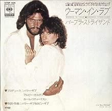 Woman in Love (Japan 7