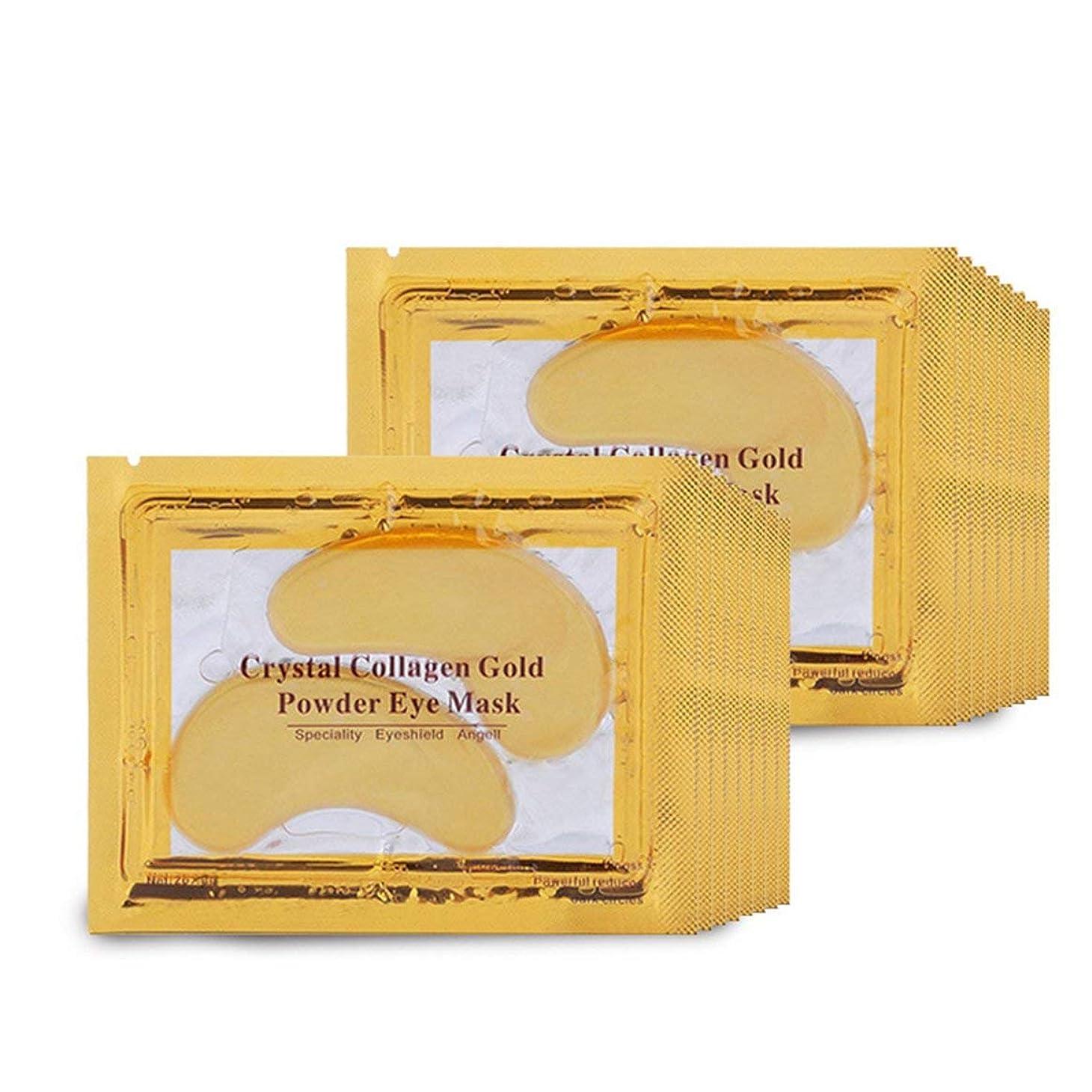 男性役に立つ抜け目がないゴールドクリスタルコラーゲンアイマスクアイパッチフェイスケア用アイマスクダークサークルジェルマスクアンチリンクルを削除(色:黄色)