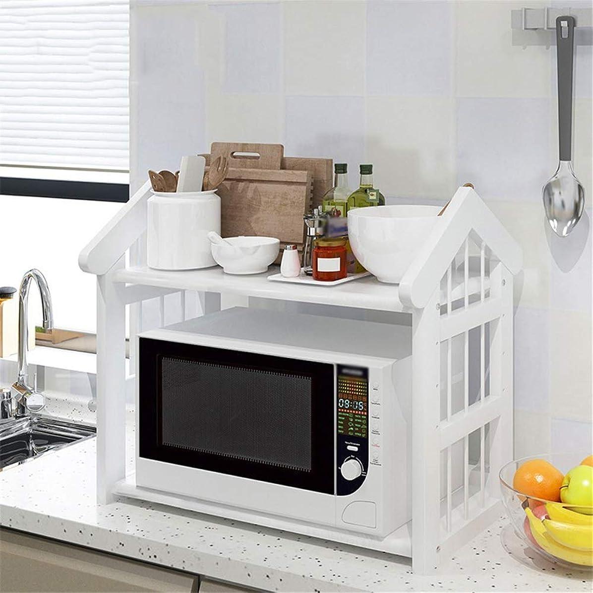 泥速記写真のレンジボード マルチレイヤ大容量ストレージボウルラックキッチン木製ラックラックオーブンラックオーブンレンジラック 組み立て簡単 (Color : White, Size : 53 x 25 x 37cm)