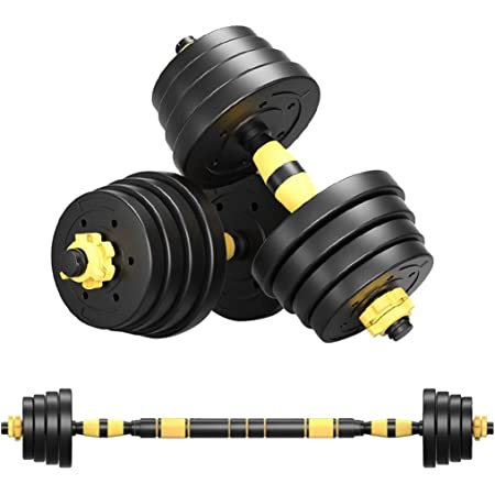 OQJUH equipo de fitness 2 piezas fitness y entrenamiento muscular Mancuernas profesionales ajustables desmontables para el hogar