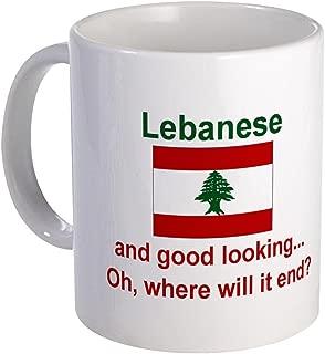 Best lebanese coffee cups Reviews