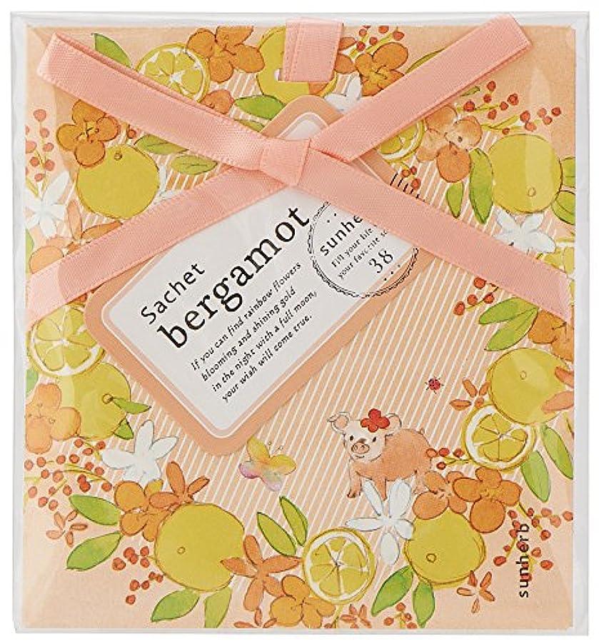 埋め込む不条理サンプルサンハーブ サシェ ベルガモット 12個(芳香剤 香り袋 懐かしい甘酸っぱい香り)