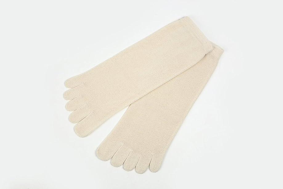 つづりブランドデクリメントutatane 冷えとり靴下 大人用 オーガニックコットン100% 5本指ソックス