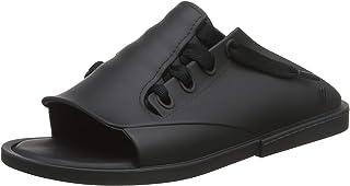 Melissa Women's Ulitsa Shoes