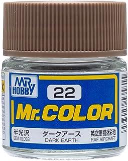 Gundam Mr. Color 22- Dark Earth (Semi Gloss/ RAF Aircraft) Paint 10ml. Bottle Hobby by Mr. Hobby