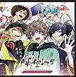 「青山オペレッタ」チームソング&ドラマCD Vol.3(初回限定版)