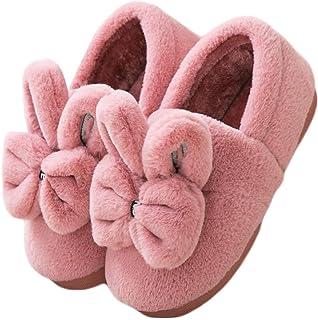 [ディーハウ] スリッパ ルームシューズ レディース 柔らかい 暖かい モコモコ 防寒 滑り止め 可愛い ウサギ ふわふわ プレゼント 来客用