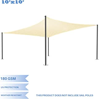 E&K Sunrise 10' x 10' Beige Sun Shade Sail Square Canopy - Permeable UV Block Fabric Durable Patio Outdoor Set of 1