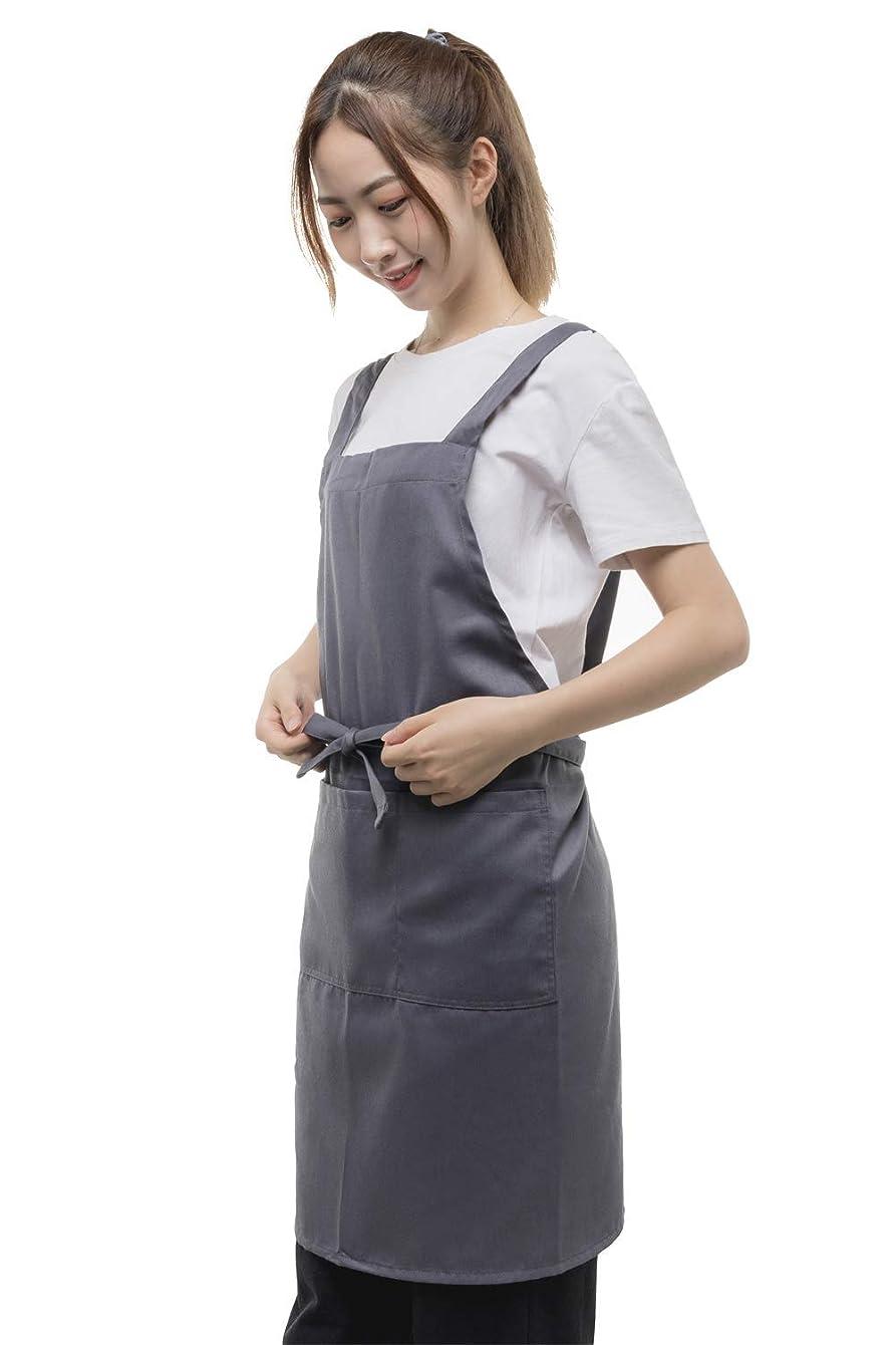土地シャッフルエプロン 女性 H型 丈短い 動きやすい 仕事用 家庭用 シワになりにくい 便利 質感抜群 男女兼用 INNIFER