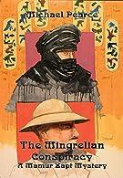 The Mingrelian Conspiracy (Mamur Zapt Mysteries Book 9)